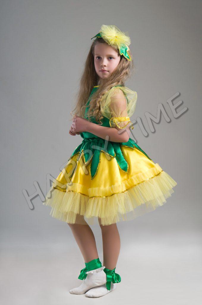 HAPPY TIME прокат карнавальних костюмів 29f23b705d53c